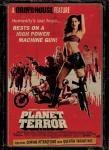 Movie poster Grindhouse vol.2. Planet Terror