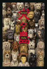 Plakat filmu Wyspa psów