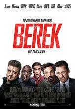 Plakat filmu Berek